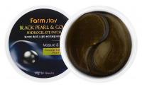Гидрогелевые патчи с золотом и черным жемчугом / Black Pearl Gold Hydrogel Eye Patch