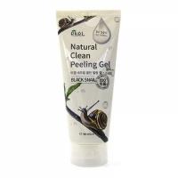 Пилинг-гель с муцином чёрной улитки / Ekel Natural Clean Peeling Gel Black Snail