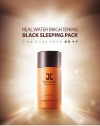 Восстанавливающая осветляющая ночная маска /  Real Water Brightening Black Sleeping Pack