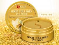 Гидрогелевые патчи с золотом и коллагеном / SNP Gold Collagen Eye Patch