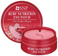 Гидрогелевые патчи для области вокруг глаз на основе рубиновой пудры / SNP Ruby Nutrition Eye Patch