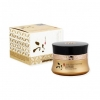 Восстанавливающий крем для кожи вокруг глаз с женьшенем / 3W Clinic Seo Dam Han Panax Ginseng Vitalizing Eye Cream