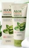 Пилинг для лица с экстрактом Алоэ Вера /  Dabo Aloe Stem Rich Moisture Peeling Gel