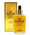 Антивозрастная сыворотка на основе 24-каратного золота /ANJO 24K Gold Prime Ampoule