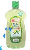 Масло для тела с зеленым чаем / Episode green tea body essence oil