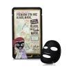 Маска для лица на тканевой основе анти-возрастная на основе змеиного пептида/Premium syn-ake black mask