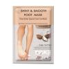 Маска-носочки для смягчения и питания кожи ног на основе масла Ши /  Labute Shiny&Smooth Foot Mask