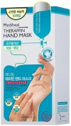 Маска для рук с парафином и керамидами /Theraffin hand mask