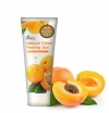 Natural Clean Peeling Gel Apricot/ Деликатный пилинг-скатка для лица с экстрактом абрикоса