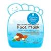 Ухаживающая маска-носочки для ног на основе масла Ши / Shea Butter Special Care Foot Mask