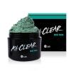 Очищающая Глиняная Маска С Экстрактом Мяты  / W.Lab All-Clear Mint Pack