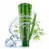 Waterful Bamboo soothing Gel/Универсальный гель с экстрактом бамбука