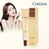 Антивозрастной премиальный крем для век /Coreana WinAge Moisture Eye Cream