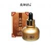 Антивозрастная питательная сыворотка с ферментированными восточными травами и экстрактом горного женьшеня  / Yuhwayeon Jinhyo Ample